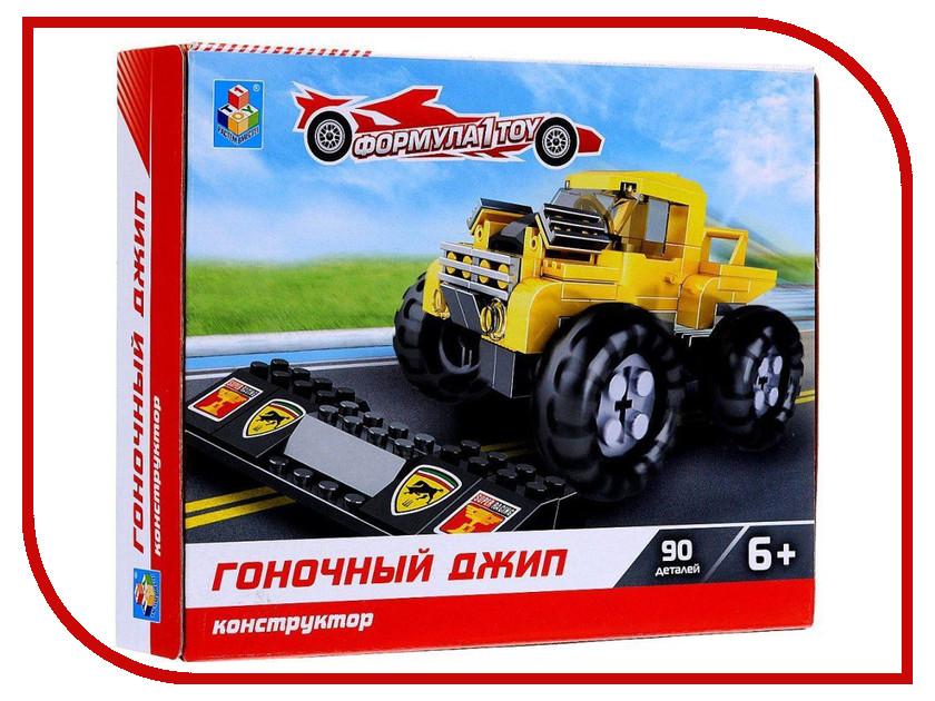 Конструктор 1Toy Формула1Toy, гоночный джип 90дет. Т57026 plastic toy мотоцикл заводной гоночный