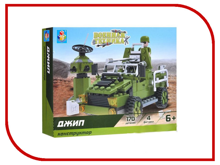 Конструктор 1Toy Военная техника, джип 170 дет. Т57025 1toy конструктор военная техника боевой танк 260 деталей