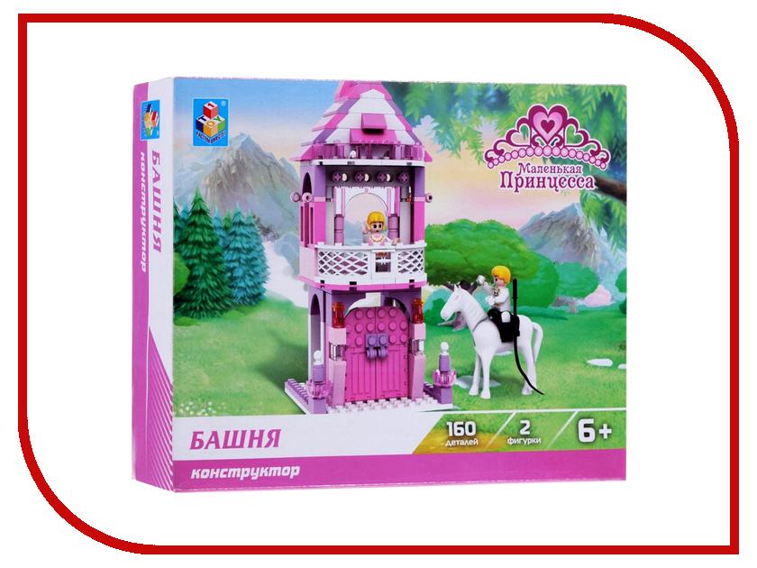 Игрушка 1Toy Маленькая Принцесса, башня 160 дет. Т57021<br>