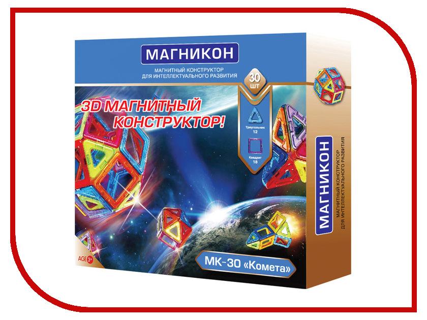 Конструктор Магникон Новичок МК-30 Комета конструктор магникон mk 30 комета