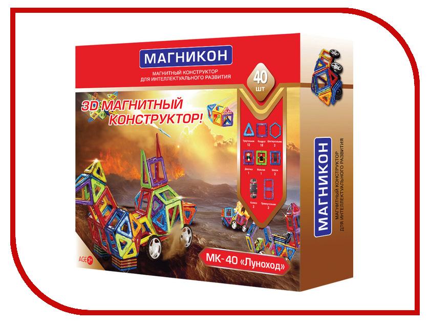 Конструктор Магникон Мастер МК-40 Луноход
