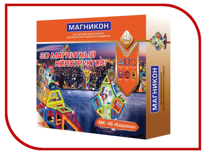 Конструктор Магникон Мастер MK-46 Карусель конструктор магникон mk 118