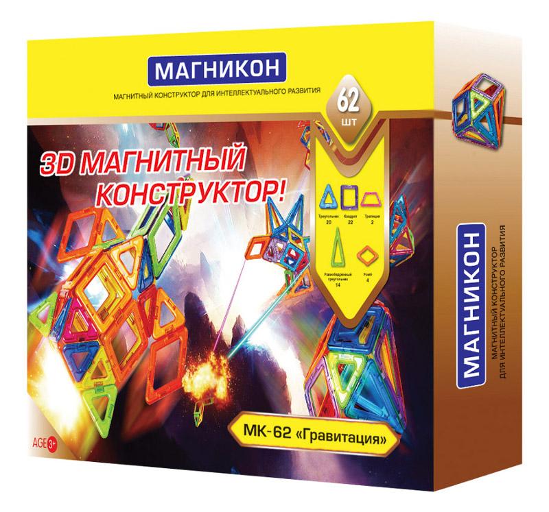 Конструктор Магникон Мастер МК-62 Гравитация