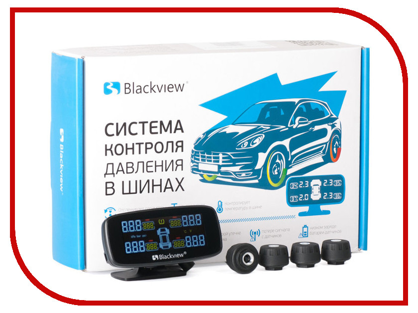 Аксессуар Blackview TPMS X5 External ver.2