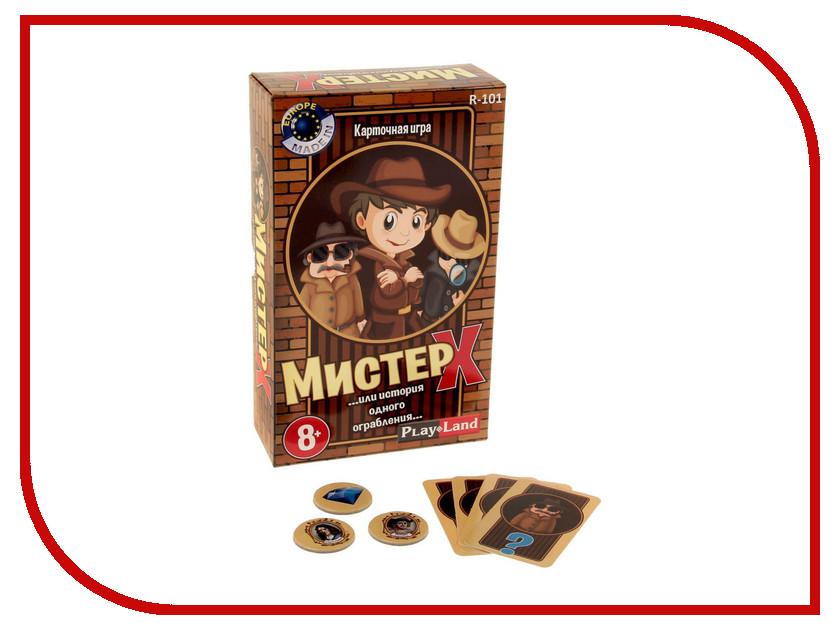 Настольная игра PLAYLAND Карточная игра Мистер Х R-101
