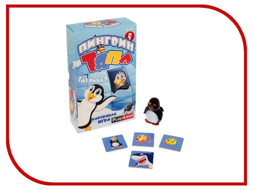 Настольная игра PLAYLAND Карточная игра Пингвин Тяпа R-104<br>