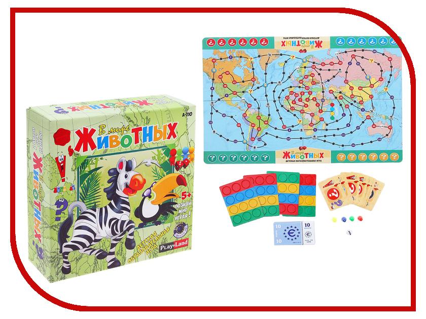 Настольная игра PlayLand В мире животных А-710 playland настольная игра в мире животных