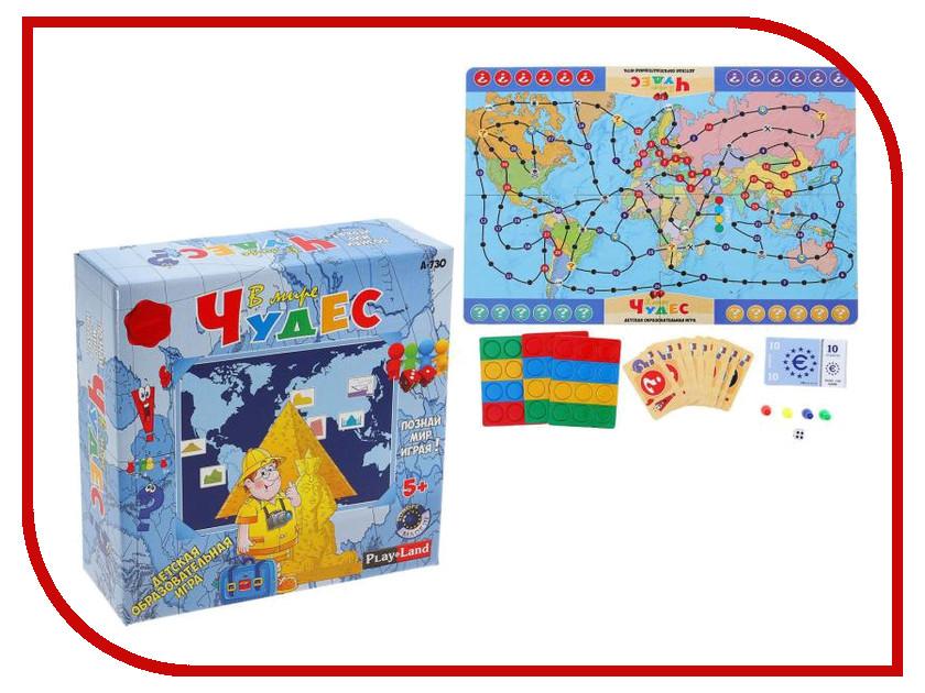 Настольная игра PlayLand В мире чудес А-730 playland настольная игра в мире животных