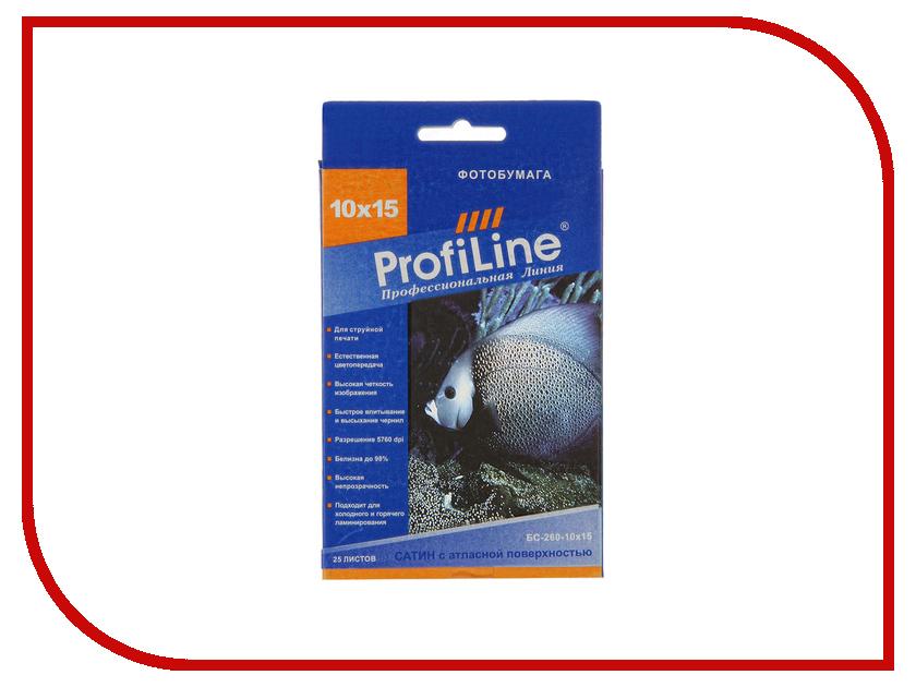 Фотобумага ProfiLine БС-260-10х15-м-25 260g/m2 сатиновая 25 листов<br>