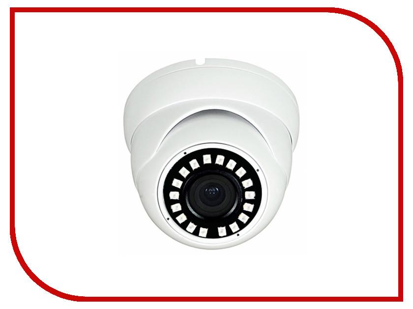 AHD камера Zodikam AHD10 White<br>