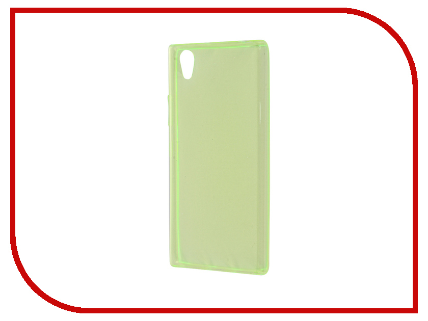 Аксессуар Чехол Lenovo P70 Zibelino Ultra Thin Case Green ZUTC-LEN-P70-GRN<br>