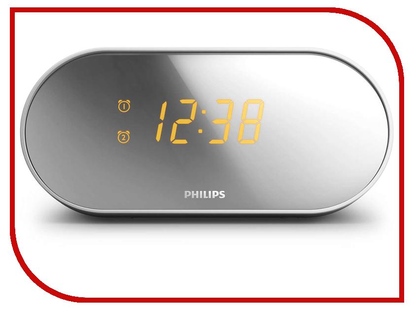 Часы настольные Philips AJ2000<br>