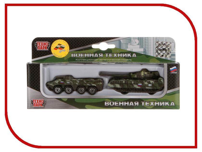 Игрушка Технопарк Военная техника SB-15-09-WB