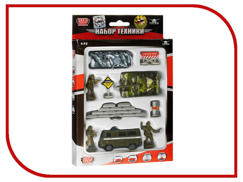 Игрушка Технопарк Набор военной техники SB-13-07