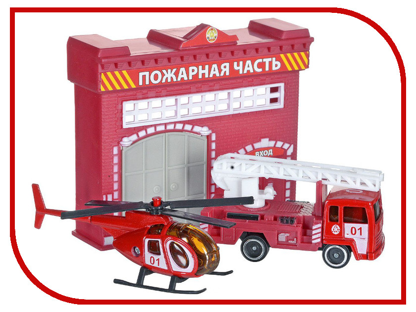 Технопарк Пожарная станция 30312 технопарк пожарная машина со светом и звуком технопарк