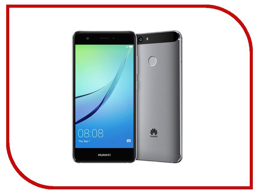 Сотовый телефон Huawei Nova Gray аксессуар чехол huawei nova zibelino classico black zcl hua nov blk
