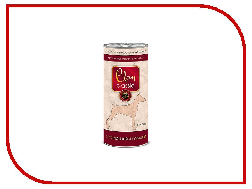 Корм Clan Двухцветные кусочки Говядина с курицей 1.250kg для собак<br>