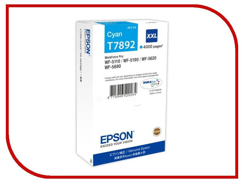 Картридж Epson T7892 C13T789240 Cyan для WF-5110DW/WF-5620DWF принтер струйный epson l312