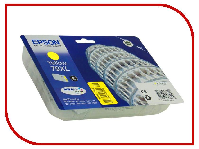 Картридж Epson T7904 C13T79044010 Yellow для WF-5110DW/WF-5620DWF<br>