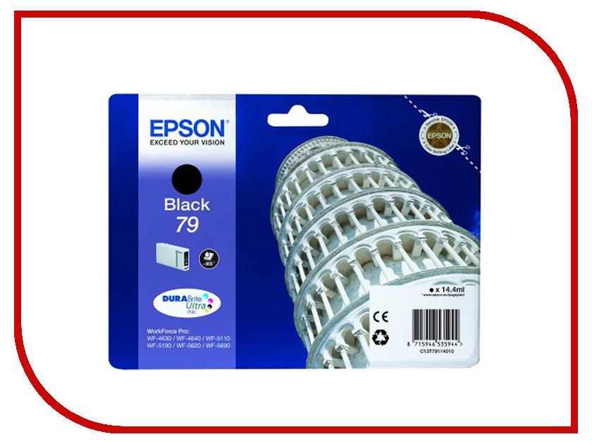 Картридж Epson T7911 C13T79114010 Black для WF-5110DW/WF-5620DWF<br>