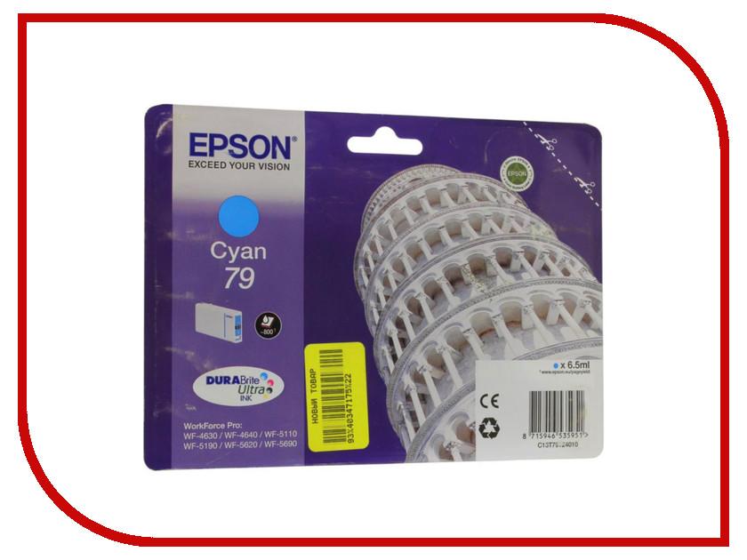 Картридж Epson T7912 C13T79124010 Cyan для WF-5110DW/WF-5620DWF<br>