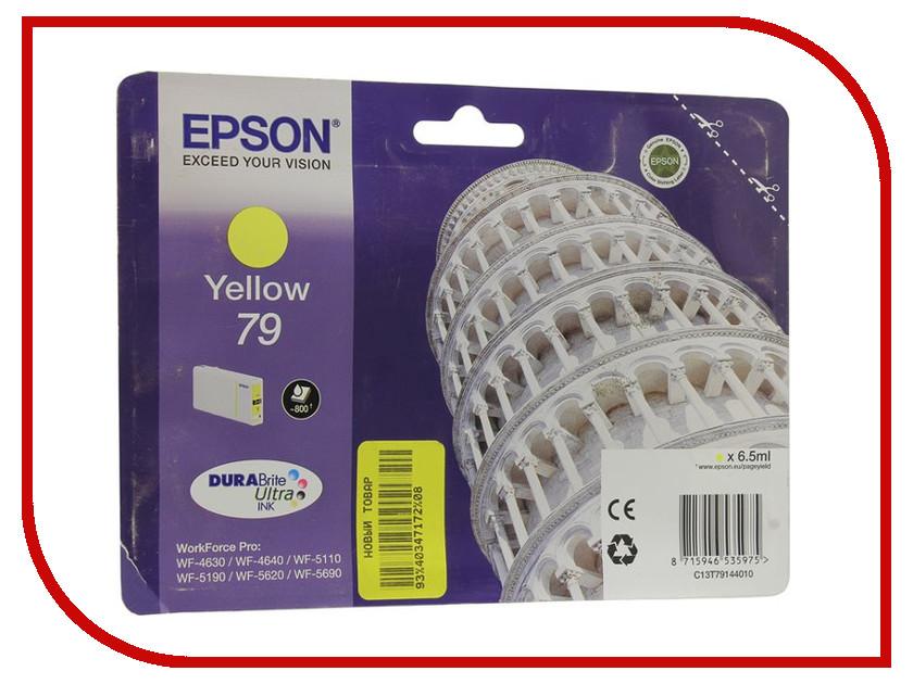 Картридж Epson T7914 C13T79144010 Yellow для WF-5110DW/WF-5620DWF<br>