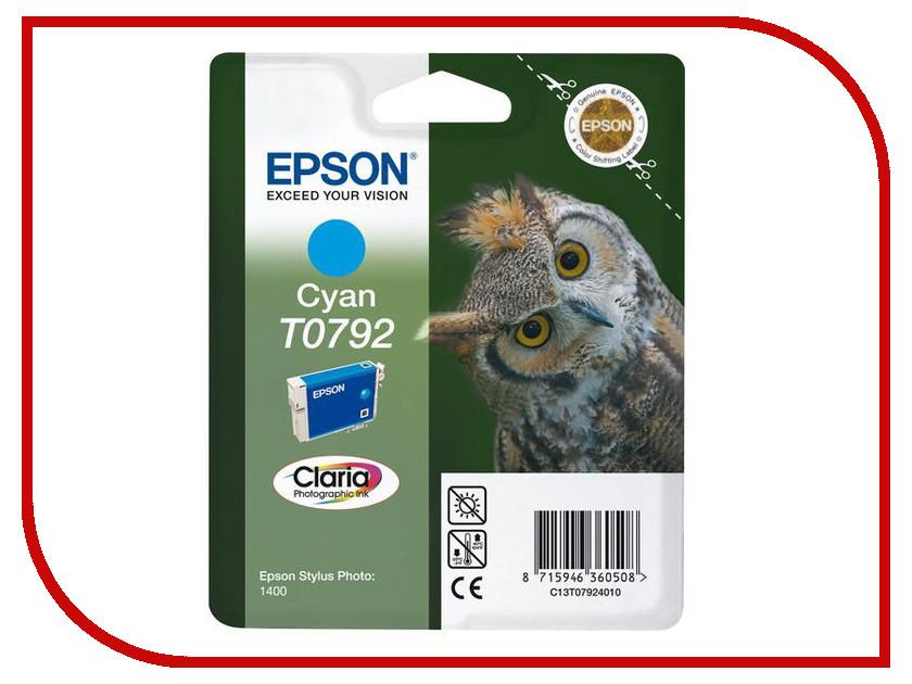 Картридж Epson T0792 C13T07924010 Cyan для P50/PX660/PX820/PX830<br>