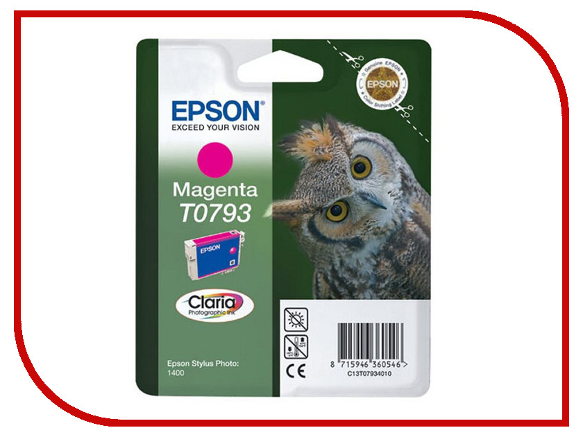Картридж Epson T0793 C13T07934010 Magenta для P50/PX660/PX820/PX830<br>