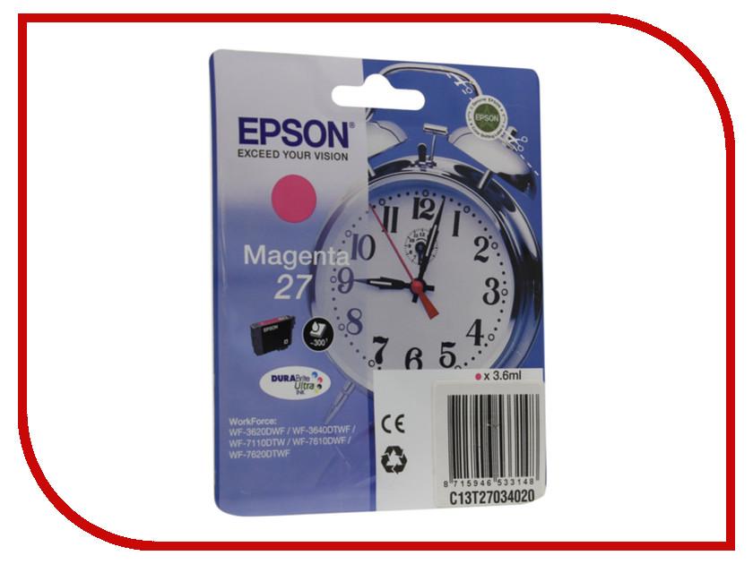 Картридж Epson T2703 C13T27034020 Magenta для WF-7110/7610/7620<br>