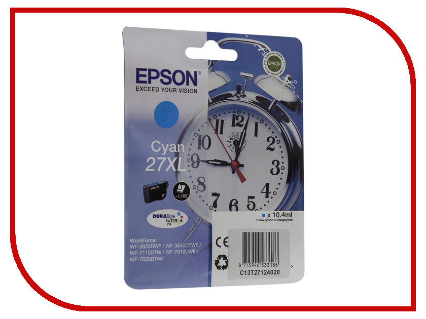 Картридж Epson T2712 C13T27124020 Cyan для WF-7110/7610/7620<br>