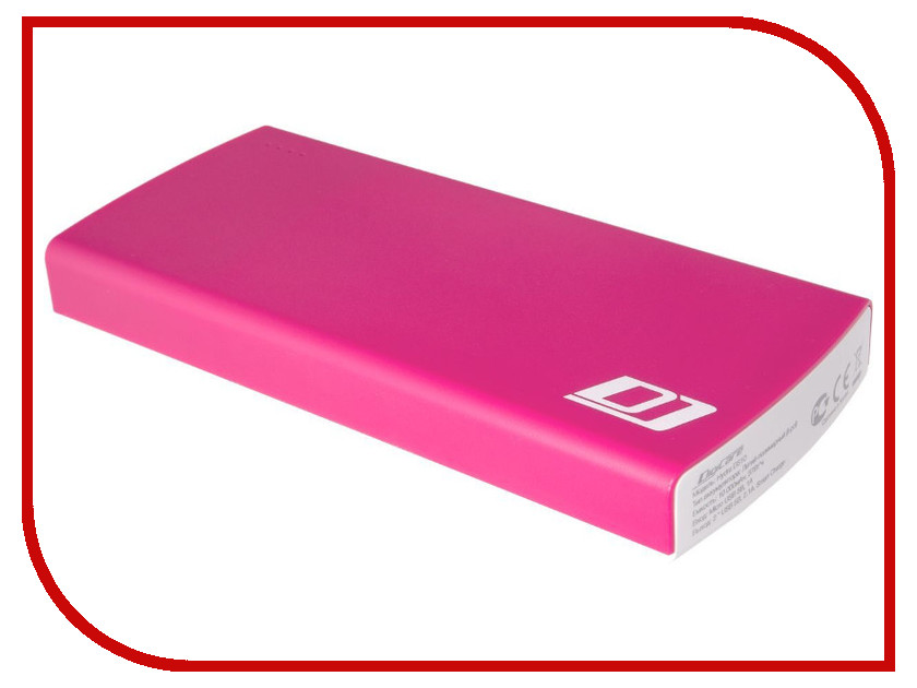����������� DigiCare Hydra DS10 10000 mAh Purple PB-HDS10p