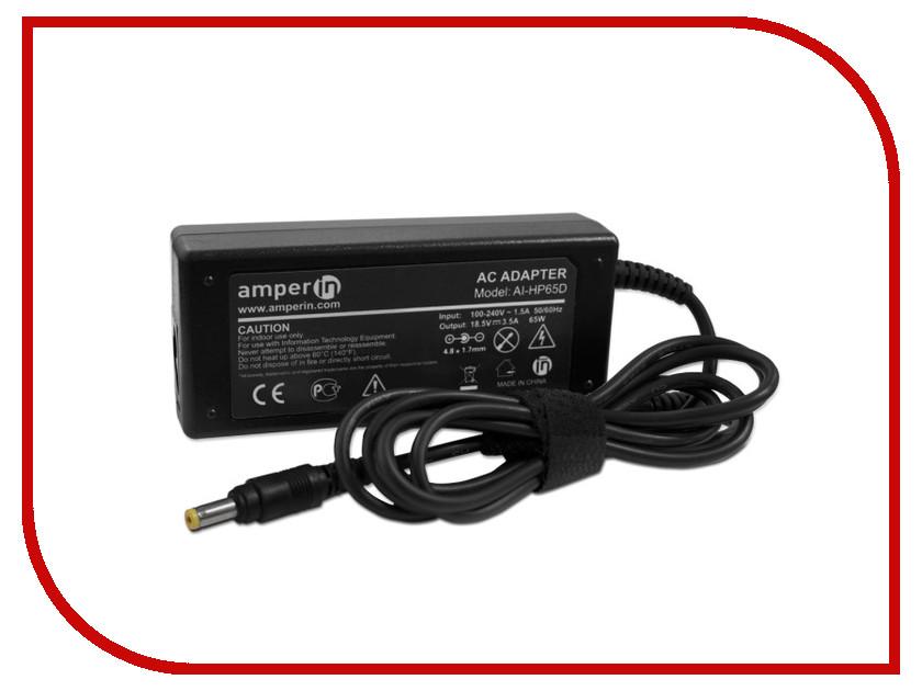 Блок питания Amperin AI-HP65D для HP 18.5V 3.5A 4.8x1.7mm 65W<br>