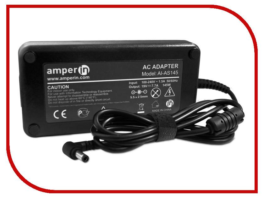 Блок питания Amperin AI-AS145 для ASUS 19V 7.7A 5.5x2.5mm 145W