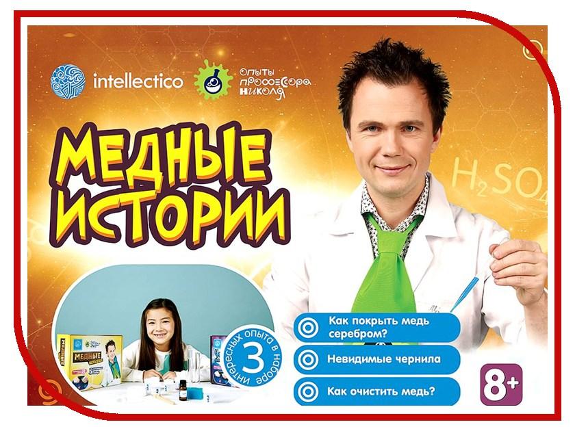 Набор для экспериментов Intellectico Опыты профессора Николя Медные истории 26567