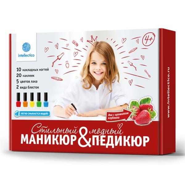 цены Набор для творчества Intellectico Модный маникюр и стильный педикюр 2 в 1 26547