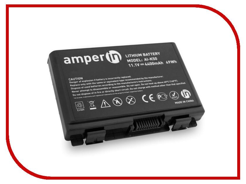 Аккумулятор Amperin AI-K50 для ASUS X/Pro/P/K/F Series