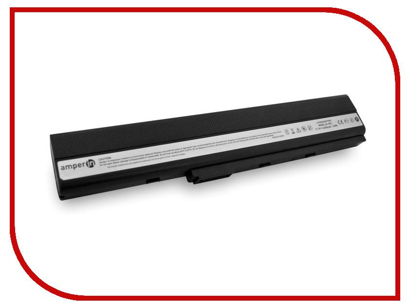 Аккумулятор Amperin AI-K52 для ASUS X/Pro/P/N/K/F/B/A Series