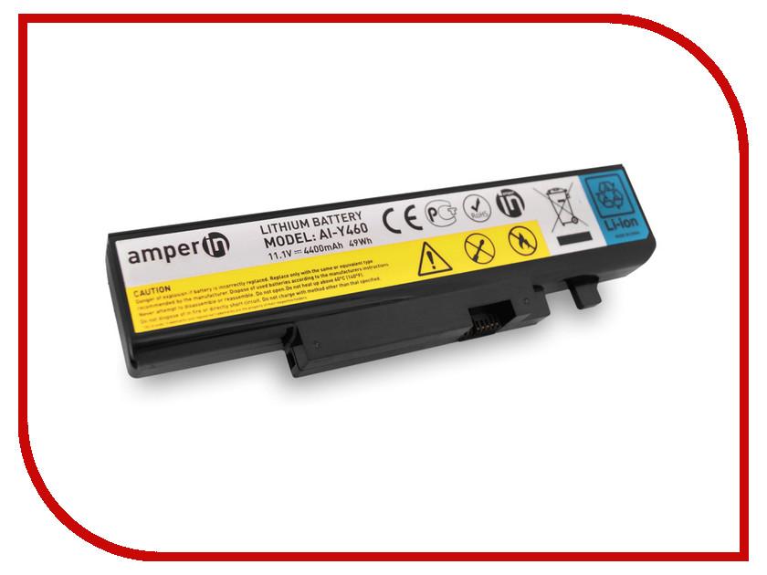 Аккумулятор Amperin AI-Y460 для Lenovo IdeaPad Y460<br>