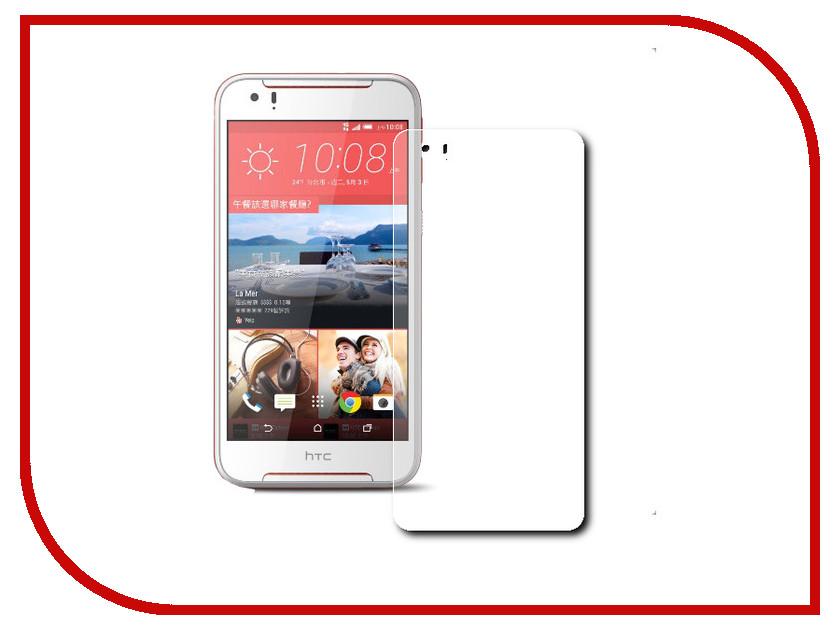 Аксессуар Защитная пленка HTC Desire 830 LuxCase суперпрозрачная 53136<br>