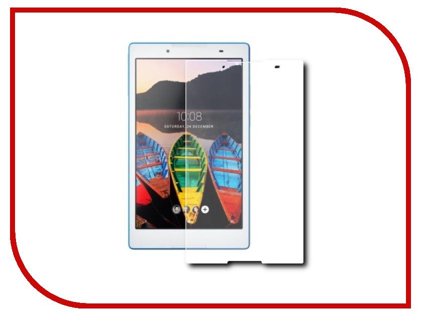 Аксессуар Защитная пленка Lenovo Tab 3 TB3-850M LuxCase суперпрозрачная 51134