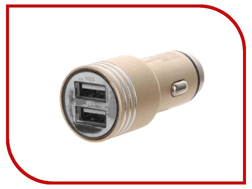Зарядное устройство WIIIX UCC-2-12