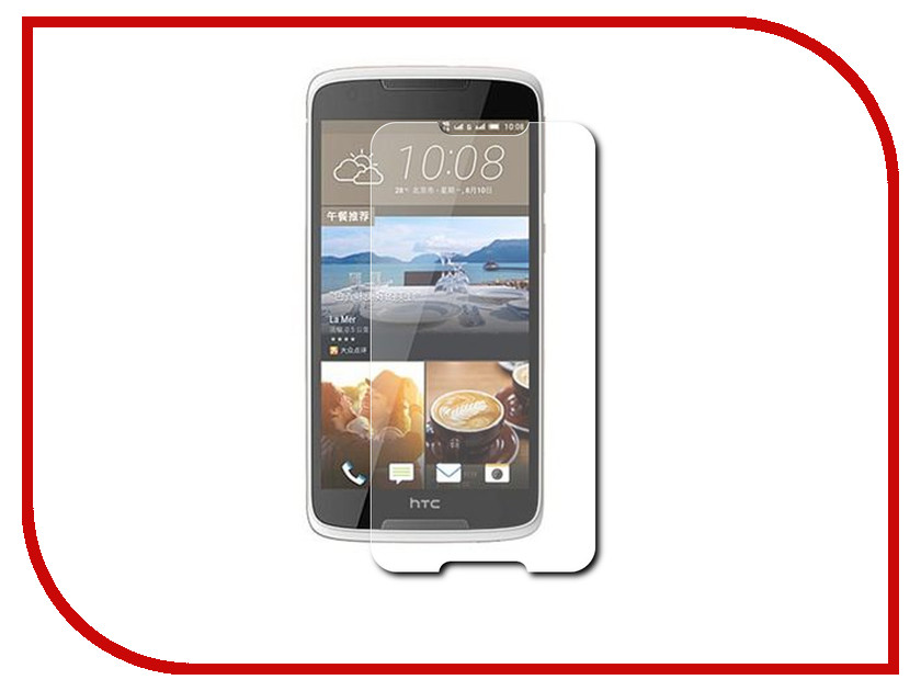Аксессуар Закаленное стекло HTC Desire 828 DF hSteel-11<br>