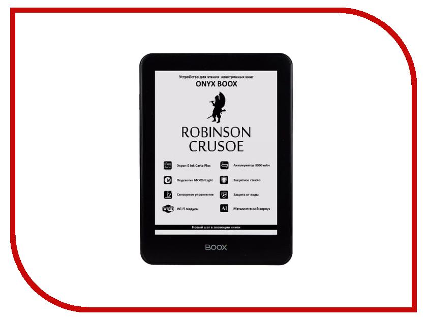 Электронная книга Onyx Robinson Crusoe