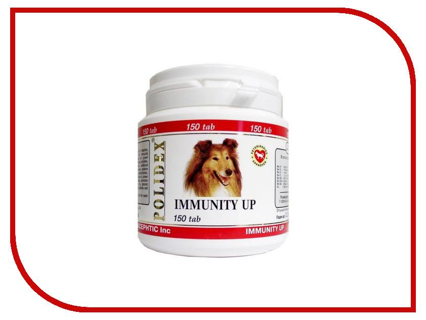 Витамины Polidex Immuniti Up Иммунитет 150 таблеток для собак 6025