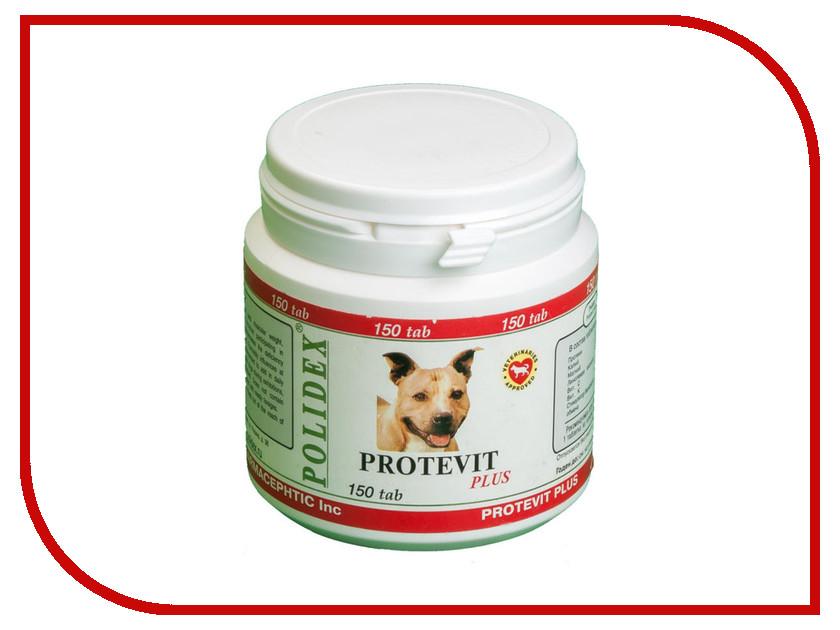 Витамины Polidex Protevit plus Рост мышечной массы 150 таблеток для собак 5905