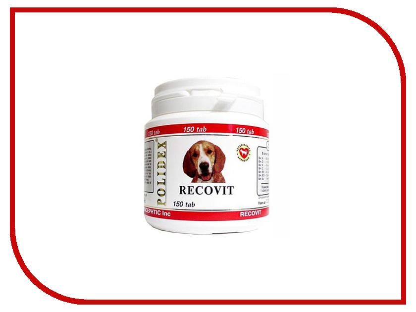 Витамины Polidex Recovit Усиленный комплекс минералов, витаминов 150 таблеток для собак 6049<br>