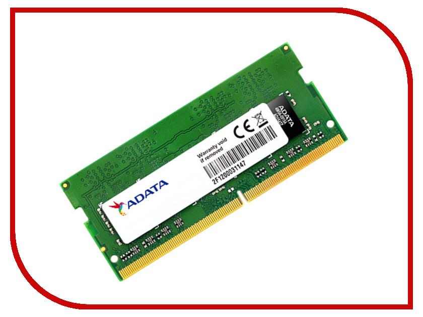 Модуль памяти A-Data SO-DIMM DDR4 2133MHz PC4-17000 CL15 - 4Gb AD4S2133W4G15-R<br>
