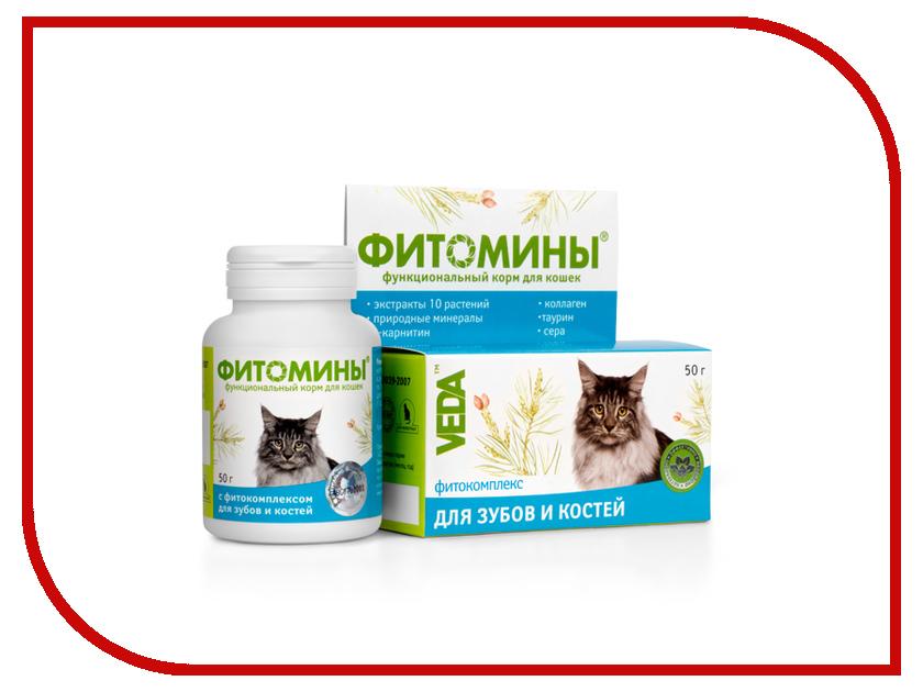 Витамины Фитомины Для костей 100 таблеток для кошек<br>