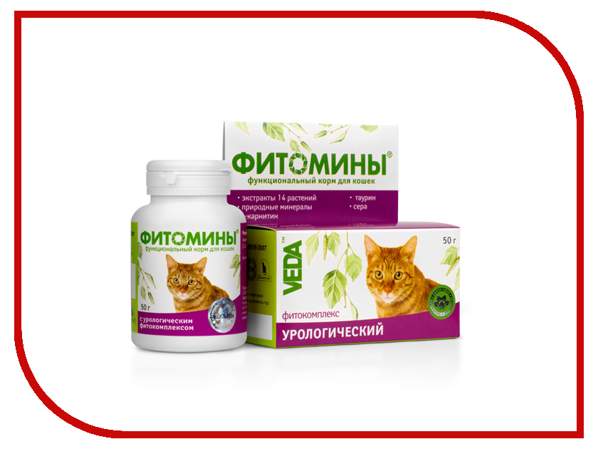Витамины Фитомины Профилактика МКБ 100 таблеток для кошек<br>
