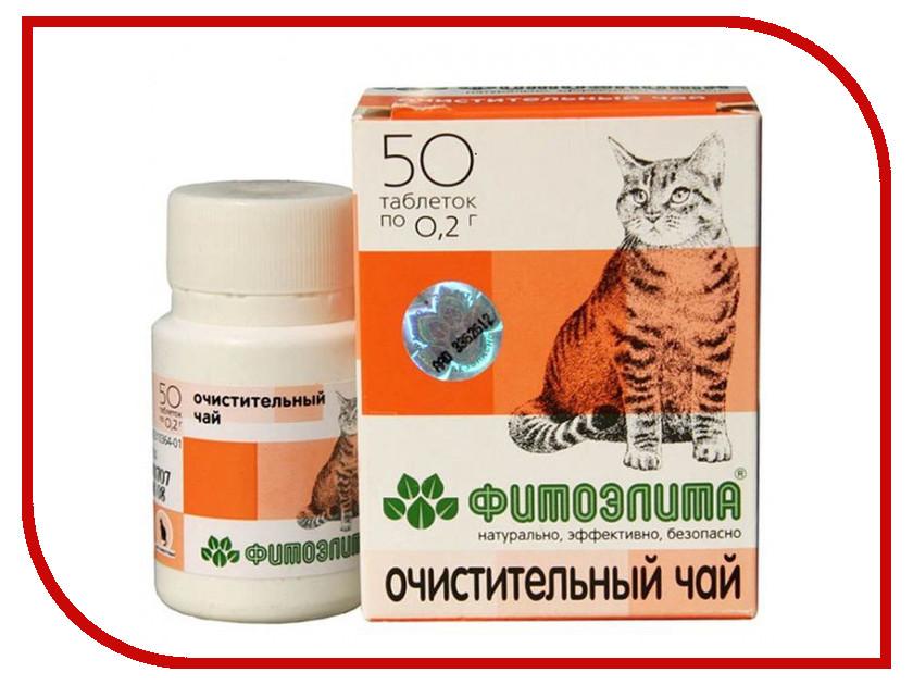 Витамины Фитомины Чай очистительный 50 таблеток для кошек<br>